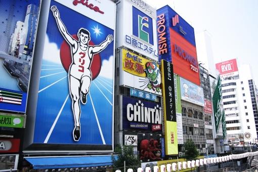 大阪エリア別キャバクラの特徴【ミナミ編】